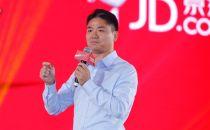 刘强东呼吁加大对小微企业税收减免力度
