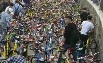 """万万没想到,有一天共享单车竟成了""""灾难"""""""