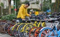 共享单车骑行中出事故谁来赔偿?