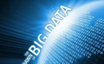 山西拟三年打造大数据产业生态链