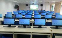 引领办公桌面虚拟化锐捷云办公·闪电版发布