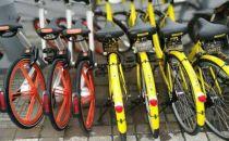 共享单车红包大战:摩拜和ofo比拼着给用户发红包