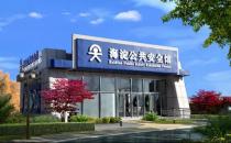 星际元StarGroup助力海淀公共安全展馆建设