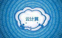 首届OSCAR开源奖项评审会顺利召开