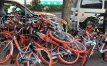 新华社关注共享单车治理:乱停与破坏管住了吗?