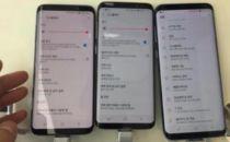 Galaxy S8出现屏幕泛红问题 业内人士称急于量产所致