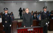 中国电信原董事长常小兵受审 16年间受贿376万余元