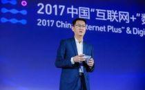马化腾:未来是在云端用 AI 处理大数据,腾讯要坚持做好连接器