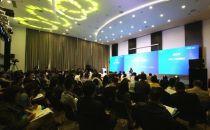 世纪互联出席2017全球未来网络发展峰会 共建超级互联社会