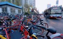 天津出台共享单车规范:每万辆配50人,收押金须设专用账户