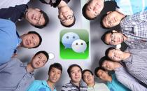 """苹果与微信""""短兵相接"""" """"神仙打架""""不能让用户买单"""
