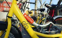 北京共享单车新政来袭 智能锁成硬性要求