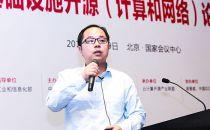 烽火通信科技股份有限公司云计算产品线高级市场经理夏维:云随网动,网随云控
