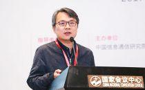 北京中联润通信息技术有限公司运维总监肖力:OpenStack企业专享云运维实践
