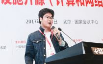 深信服云计算BU架构师杨旭荣:开源路线企业级云做的加简法