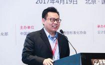 Mellanox公司亚太区解决方案营销总监张辉:智能网络构建高效云计算平台