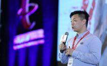 云计算开源产业联盟陈文弢:发布《中国云计算开源产业发展白皮书 第三部分:基于DC/OS技术的产业》