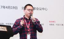 京东云产品部总经理郭理靖:京东云容器服务实践