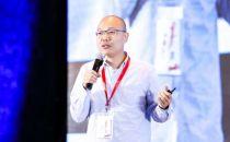 开源中国创始人红薯:国内开源生态发展