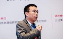 BoCloud 博云赵安全:容器在传统行业落地的再思考