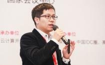 腾讯云基础产品技术负责人邹辉:开源助力腾讯云容器服务