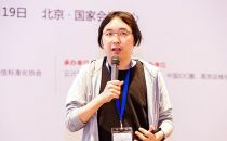 PingCAP CTO黄东旭:Cloud-Native的分布式数据库架构与实践