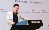 巨杉彭旸:国产开源数据库技术与企业级应用