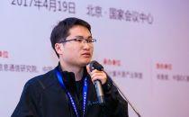 南京大学顾荣 Alluxio: 构建高速大数据融合存储平台