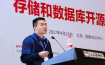 UMCloud存储产品部门总监朱荣泽:统一存储,为云而生
