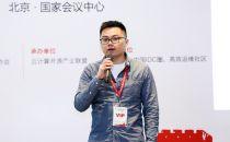 广发银行高级技术经理 彭华盛:广发银行运维一体化之平台一体化