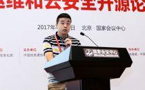 Ceph中国社区工程师 张磊:Ceph运维实践及业务场景分析
