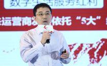 中国联通云数据有限公司房秉毅:以业务为中心的沃云开源架构实践