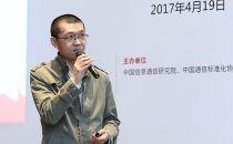 为胜科技技术总监 郭宏泽:全开源架构下的DevOps实践