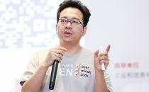 开源信徒 李建盛:GitHub开源指南深度解读