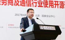 中国联通 赖羿明:沃云平台高可用实践分享