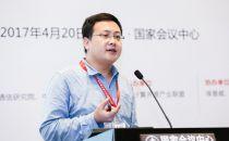 中国电信 王峰:NFV开源技术研究与实践