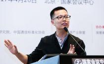 中国移动 林江斌:OneNET:一个草根IoT云平台的开放与开源之路