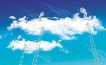 没有云计算都不好意思说自己是科技公司