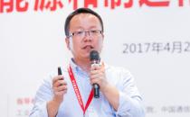 中油瑞飞 孙杰:企业云化2.0的深度思考与实践