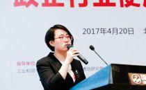 国家新闻出版  孙黎丽:广电开放云平台应用需求及测试评估探讨
