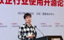 浪潮集团云服务产品部总经理朱勇:云的演进