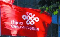中国联通:完成40亿元超短期融资券 明日开市继续停牌