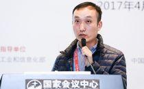 中国信息通信研究院工程师 陈屹力:可信云容器解决方案评估方法