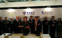 中国电信国际、北京德利迅达和GLOBAL SWITCH签署合作框架协议