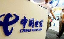 中电信一季度净利53.48亿 4G用户达1.38亿