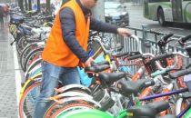 共享单车运营经理:故障违停调度,有时一天要搬车千辆