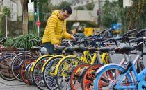 北京共享单车控制总量由各区确定 不设全市性数量规模