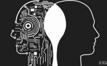 福布斯:中国科技公司正在力推人工智能发展