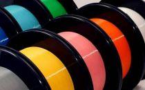 深度调查:又一轮光集采相继落地,哪些厂商获益最大?