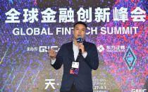平安科技王健宗:金融大数据与人工智能前景无限